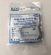 Сальник Привода Hyundai Verna(Lc) 99-06 4311928001 KOS арт. kos-412 Kos