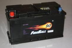 FB FireBall