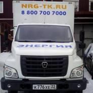 ГАЗ ГАЗон Next. Продаётся грузовик ГАЗон NEXT, 5 000кг., 6x2