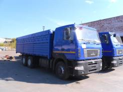Планета. Бортовой зерновоз на шасси 6312С9-8525-012 Производство «», 21 200кг.