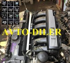 Двигатель BMW 7 E65 E66 3.0 258 лс N52B30
