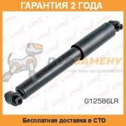 Амортизатор задний газовый правый LYNX / G12586LR. Гарантия 24 мес.