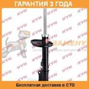 Стойка амортизационная газовая задняя левая KYB / 334479. Распродажа, гарантия лучшей цены. Гарантия 36 мес.