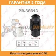Пыльник отбойникотбойник отверстие диаметр штока LYNX PR-66613 LYNX / PR66613. Гарантия 24 мес.