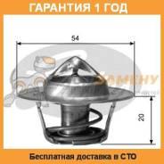 Термостат GATES / TH00188G1. Распродажа, гарантия лучшей цены. Гарантия 12 мес.