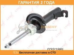 Амортизатор передний газовый левый LYNX / G32186L. Гарантия 24 мес.