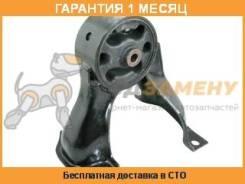 Подушка двигателя TENACITY / AWSMI1130. Гарантия 1 мес.