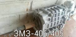 МКПП. ГАЗ ГАЗель ГАЗ 3110 Волга Двигатели: GAZ560, ZMZ402, 10, GAZ5601, ZMZ4062