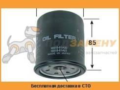 Фильтр масляный VIC / C933