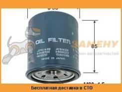 Фильтр масляный VIC / C415