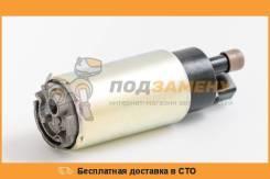 Погружной топливный насос в бак KYOSAN / 8950104020