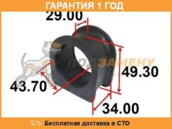 45517-10070 ASTTO1006 Хомут рулевой рейки TNC TENACITY / ASTTO1006. Гарантия 12 мес.