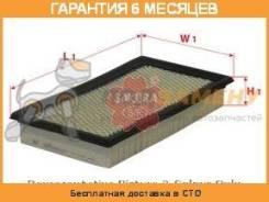 Фильтр воздушный SAKURA / A17850. Гарантия 6 мес.