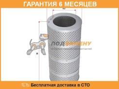 Фильтр гидравлический SAKURA / H5506. Гарантия 6 мес.