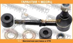 Тяга стабилизатора передняя FEBEST / 0223W11F. Гарантия 1 мес.