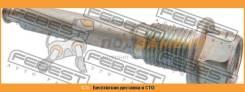 Втулка направляющая суппорта тормозного переднего FEBEST / 0474CUUPF