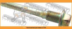 Втулка направляющая суппорта тормозного заднего FEBEST / 0474V45UPR