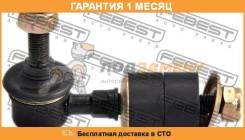 Тяга стабилизатора передняя FEBEST / 072360A. Гарантия 1 мес.