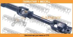 Вал карданный рулевой FEBEST / ASMKB4T. Гарантия 1 мес.