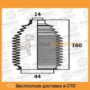 Пыльники рулевой системы AVANTECH / BS0101