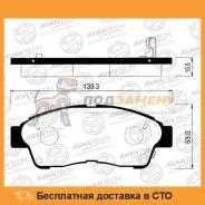 Тормозные колодки AVANTECH / AV795