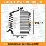 Пыльники рулевой системы AVANTECH AVANTECH / BS0301. Гарантия 6 мес.