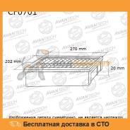 Салонный фильтр AVANTECH / CF0701