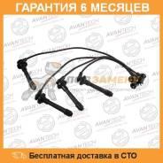 Комплект высоковольтных проводов AVANTECH / IL0202. Гарантия 6 мес.