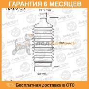 Пыльник амортизатора Avantech AVANTECH / BA0207. Гарантия 6 мес.