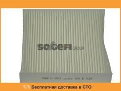 Фильтр салона FRAM / CF10073
