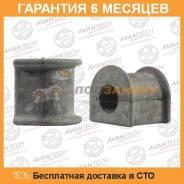 Втулка стабилизатора Avantech AVANTECH / ABH0104. Гарантия 6 мес.