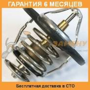 Термостат TAMA / WV64MC82. Гарантия 6 мес.