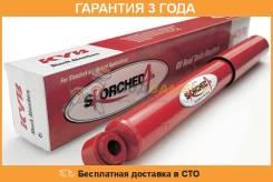 Амортизатор KYB / 845017. Гарантия 36 мес.