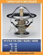 Термостат TAMA / WV5482B. Гарантия 6 мес.