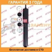 Амортизатор газовый передний правый KYB / 344279. Гарантия 36 мес.