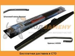 Щетка стеклоочистителя зимн AVANTECH / S22
