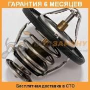 Термостат TAMA / WV64MC88. Гарантия 6 мес.
