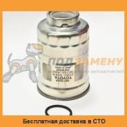 Фильтр топливный TOYOTA LAHD CRUISER 1HZ 90- TOYOTA / 2330364010