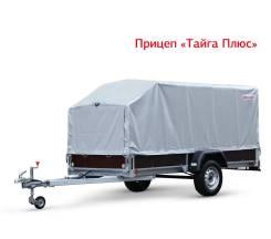Кунгурский Машиностроительный Завод. Продается прицеп Тайга Плюс, 750кг.