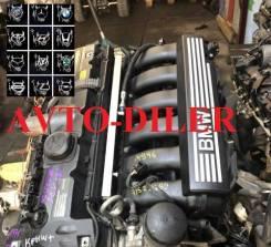 Двигатель BMW 7 E65 E66 3.0 N52B30 258 лс