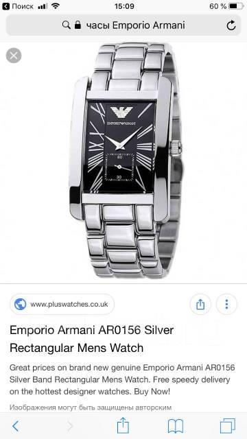 d92fd2d6 Продам хорошие мужские часы Emporio Armani - Аксессуары и бижутерия ...