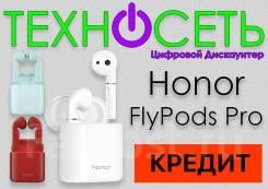 Honor FlyPods Pro. Беспроводные наушники. ТехноСеть