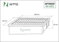 Фильтр воздушный Nitto 4D-1051
