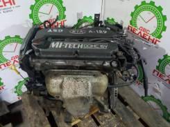 Двигатель в сборе. Kia Rio Kia Shuma Kia Sephia Kia Spectra Двигатели: A5D, D4BB