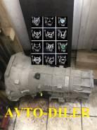 АКПП BMW X5 GA6HP26Z E53 3.0D M57D30 24007529964