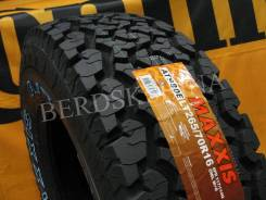 Maxxis AT-980E Worm-Drive, 265/70 R16