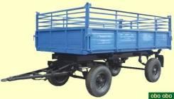 РМЗ 2ПТС-4.5. 2ПТС-4,5 прицеп тракторный самосвальный