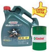 Castrol Magnatec. 5W-30, синтетическое