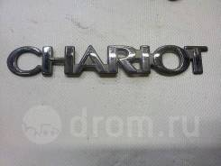 Лэйба на крышку багажника Mitsubishi Chariot