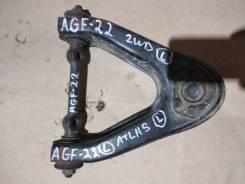 Рычаг, тяга подвески. Nissan Atlas, AGF22 Двигатель TD27